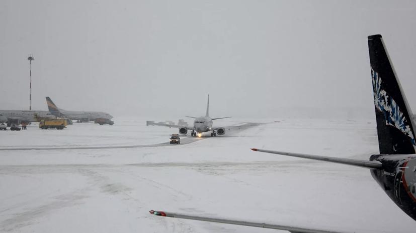 Аэропорт Краснодара закрыли из-за снегопада