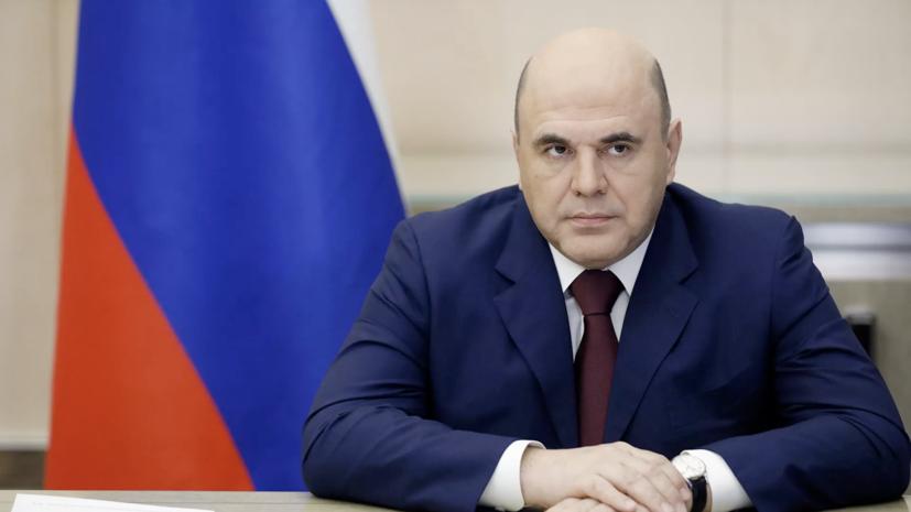 Мишустин освободил от должности замглавы Минфина Круглова