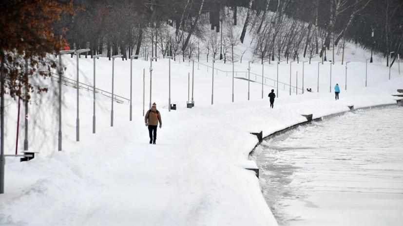 В Москве объявили «оранжевый» уровень погодной опасности из-за морозов
