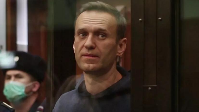 Жалобу на бездействие СК в ситуации с Навальным рассмотрят повторно
