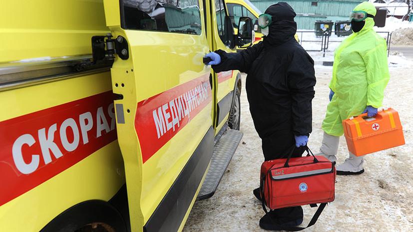 Под наблюдением медиков остаются более 622 тыс. человек: за сутки в России выявлено 14 207 новых случаев коронавируса