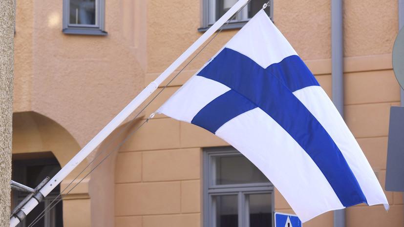 В Финляндии отметили роль России в реализации Минских соглашений