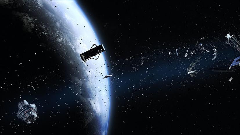 Мониторинг на орбите: учёные нашли новый способ обнаружения космического мусора