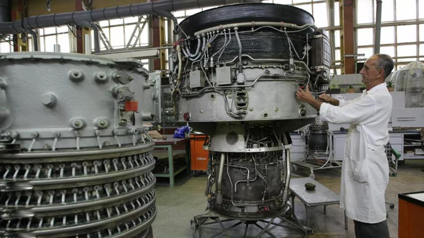 Инвесторы «Мотор Сич» из КНР увеличили в споре с Украиной сумму ущерба