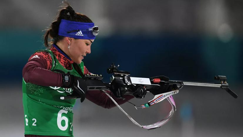 Назван состав женской сборной России на индивидуальную гонку на ЧМ по биатлону