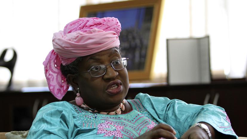 Гендиректором ВТО стала Нгози Оконджо-Ивеала