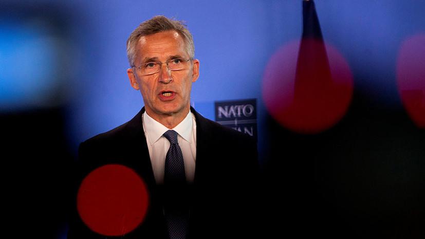 Столтенберг предложит членам НАТО увеличить финансирование альянса