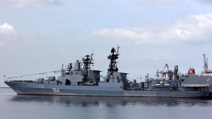 Противолодочный корабль ТОФ провёл стрельбы в Японском море