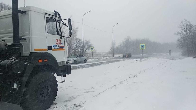 В Хабаровском крае нарушено электроснабжение и транспортное сообщение.
