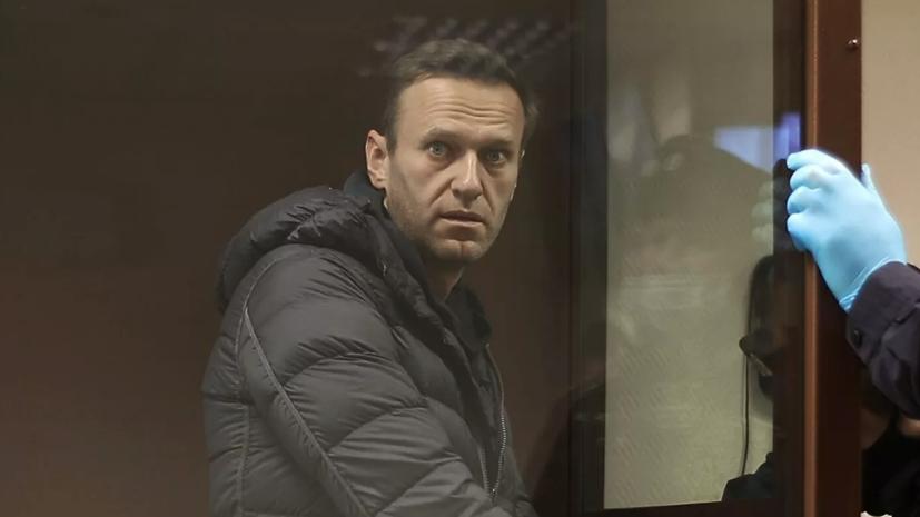 Со связанного с ФБК Навального биткоин-кошелька 14 февраля сняли 5,37 млн рублей