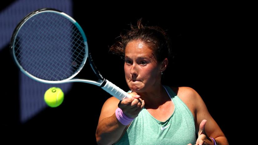 Касаткина победила Павлюченкову и вышла в четвертьфинал турнира WTA в Мельбурне