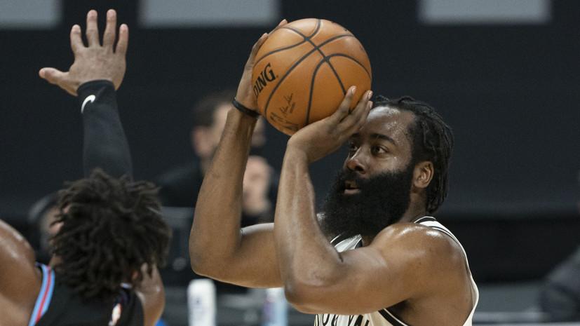 Трипл-дабл Хардена и 40 очков Ирвинга помогли «Бруклину» обыграть «Сакраменто» в НБА