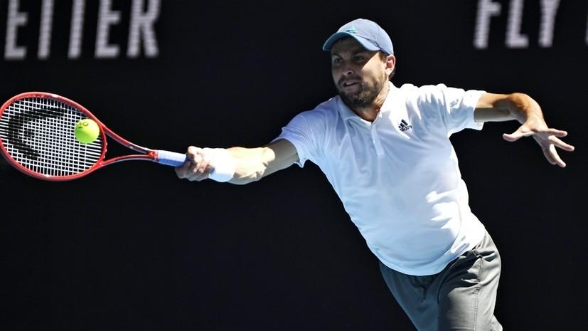 «Это невероятное чувство»: Карацев обыграл Димитрова и вышел в полуфинал на дебютном Australian Open