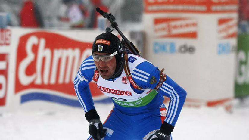 Кругловотреагировал на слова Йоханнеса Бё, призвавшего жёстче наказать российских спортсменов