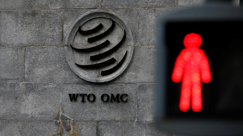 В России выразили готовность к сотрудничеству с новым главой ВТО