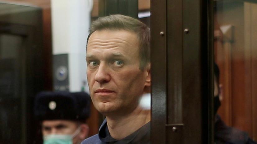 Следующее заседание по делу о клевете Навального пройдёт 20 февраля