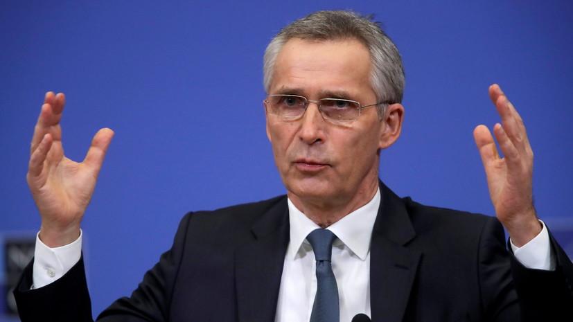 Военный эксперт оценил слова генсека НАТО об отношениях с Россией