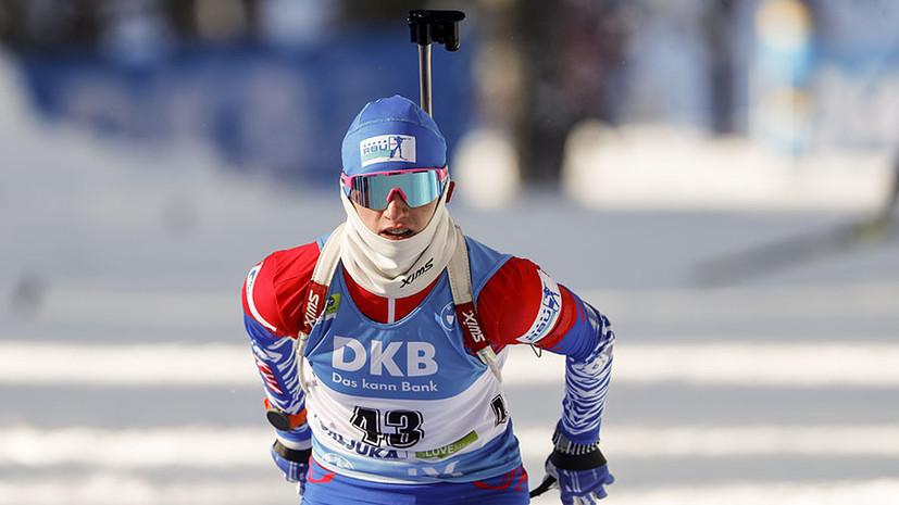 Лучший результат сборной: Миронова стала пятой в индивидуальной гонке на ЧМ по биатлону