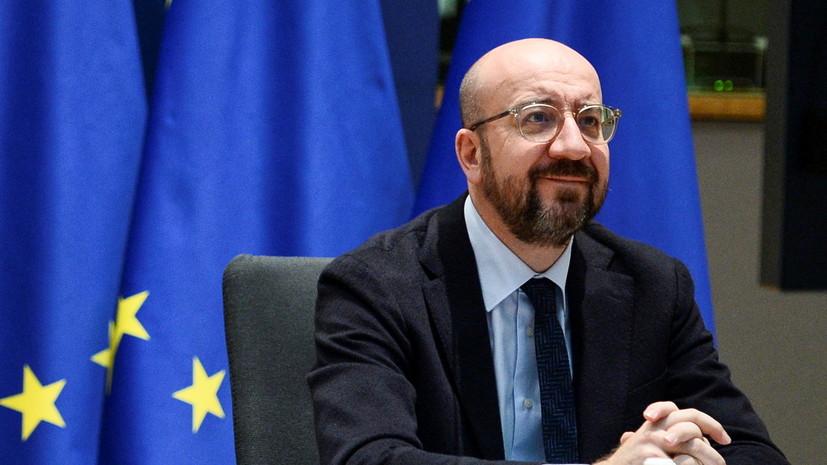 Глава Совета Европы посетит Украину с рабочим визитом в марте