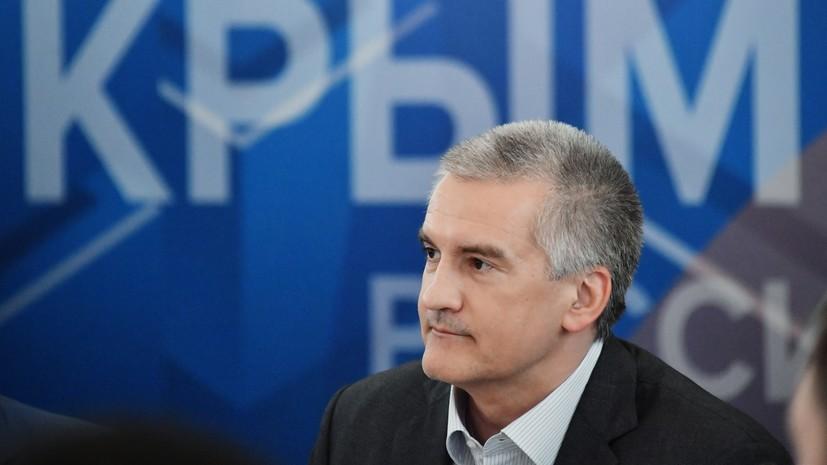 Аксёнов оценил состояние лесов в городах Крыма