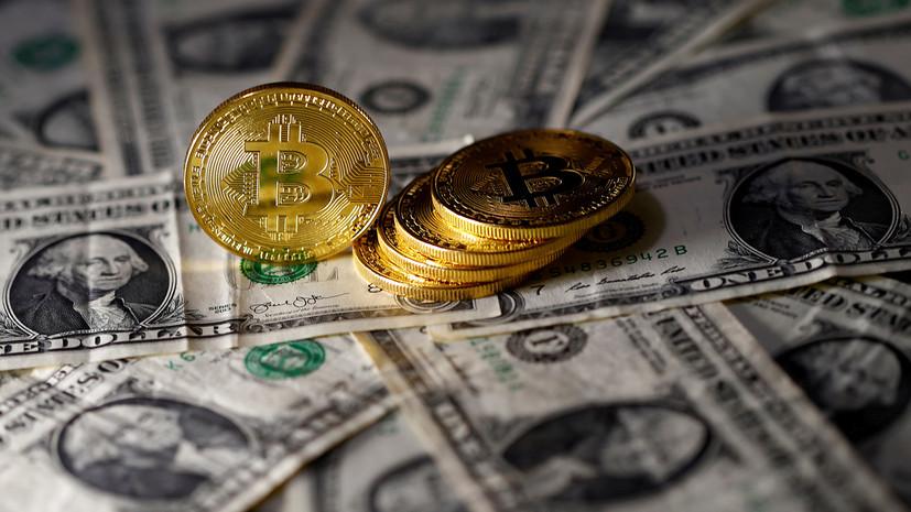 Эксперт рассказал о рисках хранения средств в криптовалюте