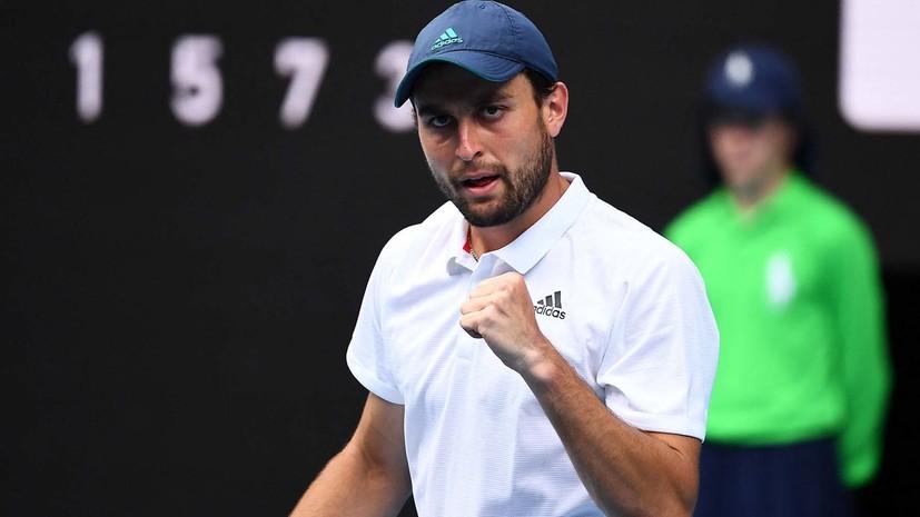 Сравнение с историей Золушки и восторги экс-чемпионов: что думают о сенсационном взлёте Карацева на Australian Open