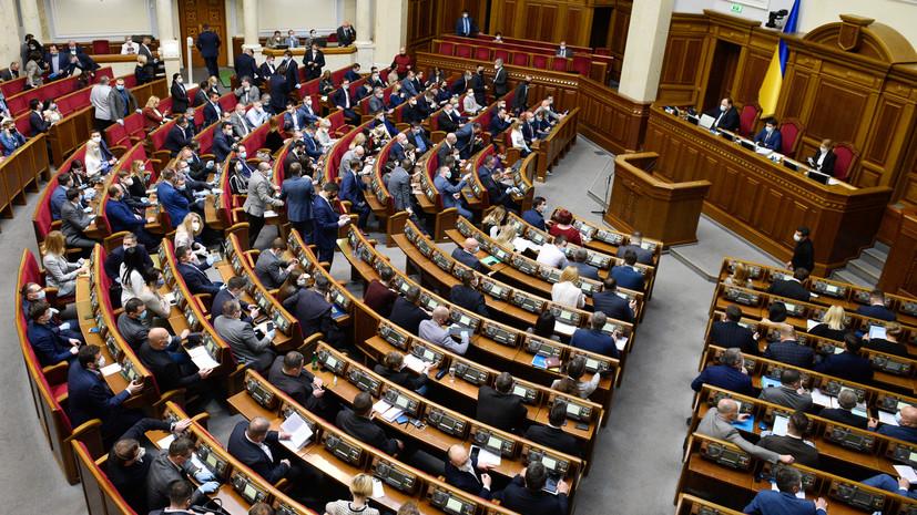 «Исторический момент»: в Раде заявили о начале сбора подписей за импичмент Зеленского