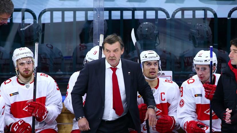 Знарок уверен, что Спартак выйдет в плей-офф КХЛ
