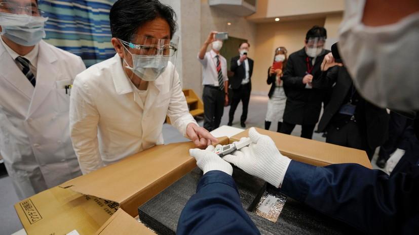 В Японии началась вакцинация от коронавируса