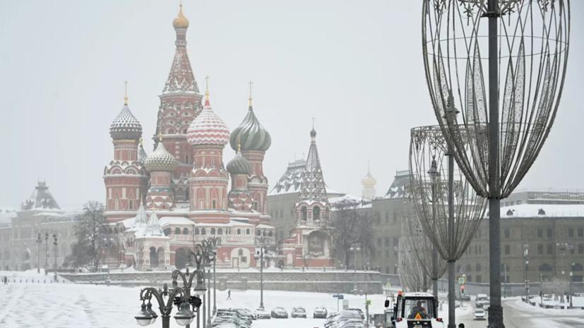 В Москве 17 февраля ожидается до -11 °C