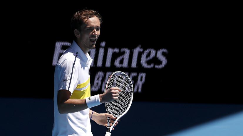 Медведев в трёх сетах победил Рублёва и вышел в полуфинал Australian Open