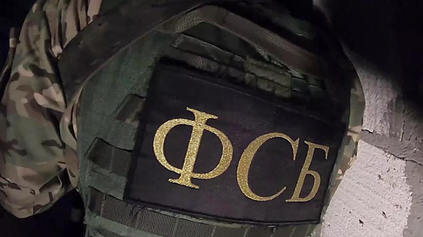 ФСБ задержала 19 исламистов, планировавших теракты на Северном Кавказе