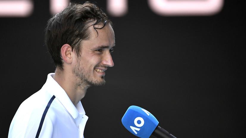 Медведев: думаю, я первый теннисист, который заставил Рублёва завершить турнир так тяжело