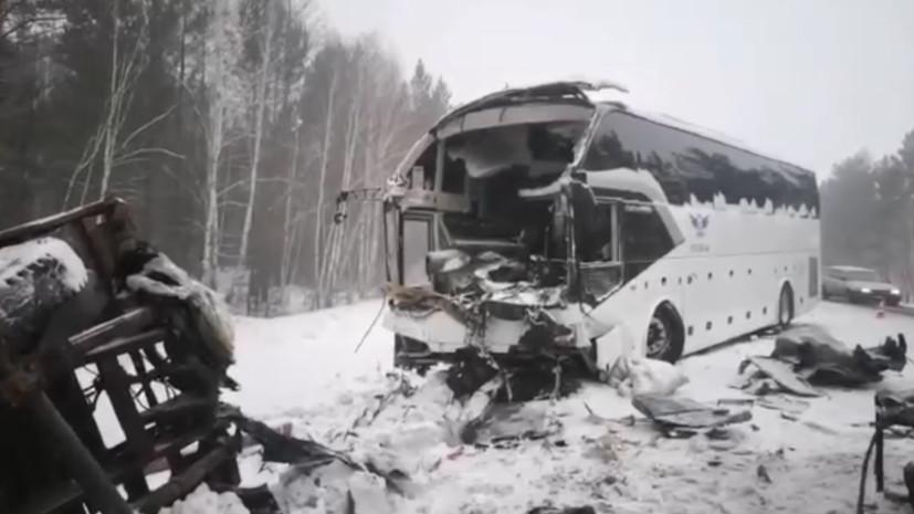 Видео с места ДТП с автобусом в Иркутской области, где погибли пять человек