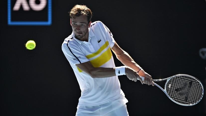 Без борьбы: как Медведев победил Рублёва в четвертьфинале Australian Open и стал третьей ракеткой мира