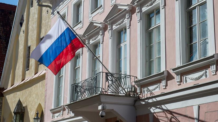 «Болото русофобии»: посольство России ответило на призыв Эстонии ввести новые санкции