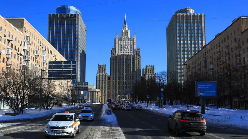 В МИД России заявили о возможности перехода к политике сдерживания США