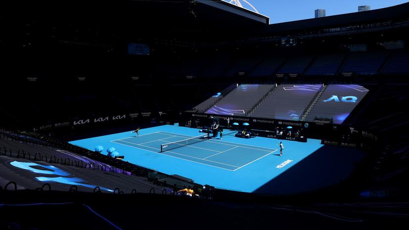 Матчи Australian Open с 18 февраля снова будут проводиться со зрителями