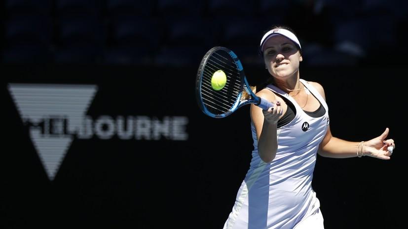 У американской теннисистки диагностировали аппендицит на Australian Open
