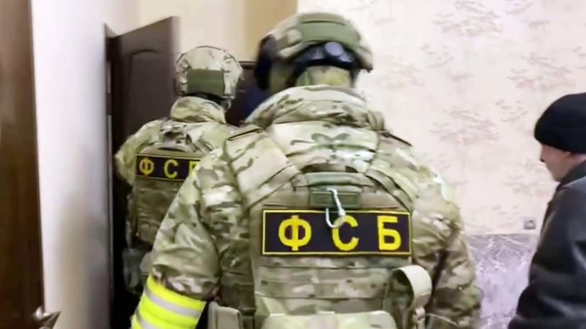 Из тайника изъяли пояс смертника: ФСБ задержала планировавших теракты на Северном Кавказе