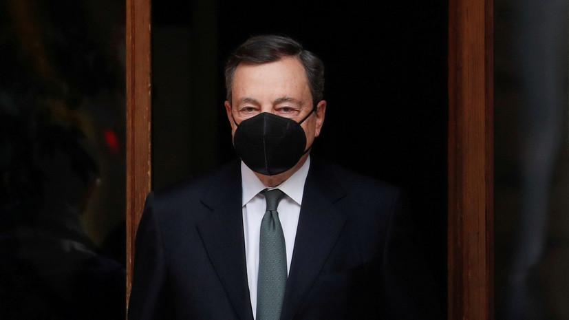 Премьер Италии заявил о необходимости диалога с Россией