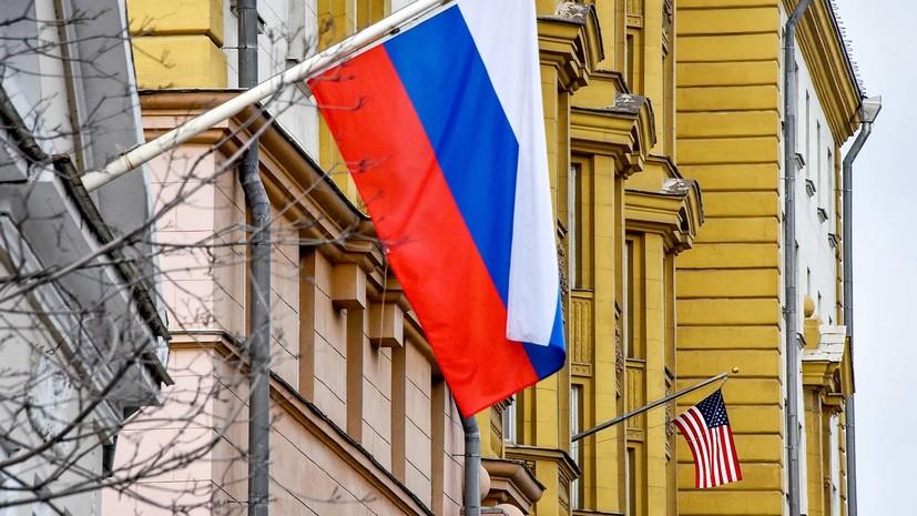 «Продолжение идеологизированной внешней политики»: как Вашингтон намерен сотрудничать с Москвой