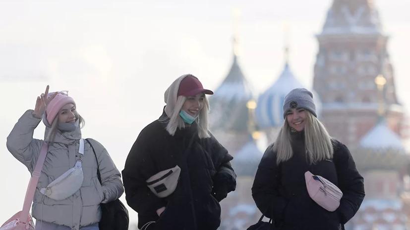 Синоптики предупредили жителей Москвы о «барической пиле» в праздники