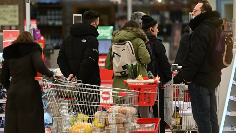 Эксперт прокомментировал практику скидок и акций в магазинах