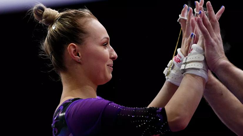 Российская гимнастка Спиридонова объявила о завершении карьеры