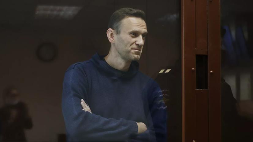Глава Минюста России ответил на призыв ЕСПЧ освободить Навального