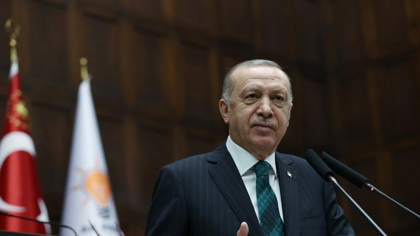 Эрдоган анонсировал смягчение коронавирусных ограничений в Турции