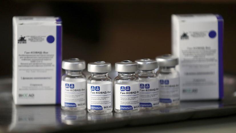 Сербия передала Черногории партию вакцины «Спутник V»