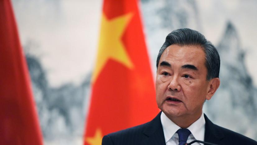 Китай в СБ ООН призвал не политизировать пандемию коронавируса