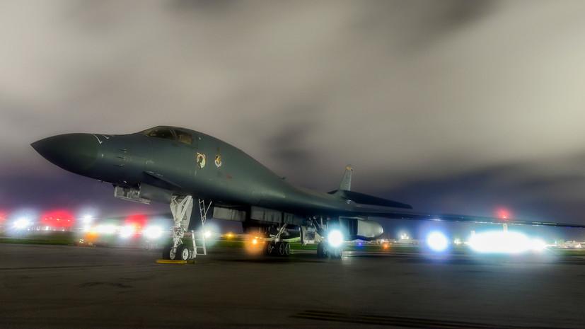 Пентагон разрешил дальнейшее размещение бомбардировщиков B-1 в Норвегии